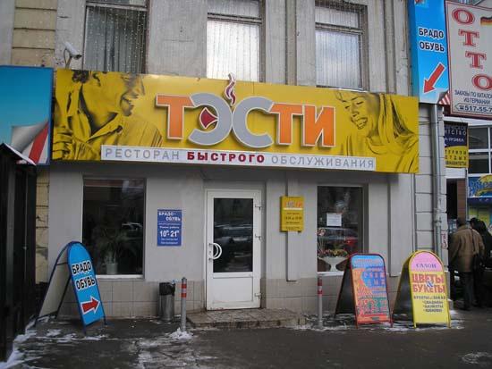 """Центральный военный клинический санаторий  """"Марфинский """" ."""